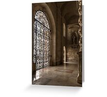 Intricate Ironwork - Lacy Wrought Iron Gates Greeting Card