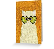 WEARING OF THE SHADES Greeting Card