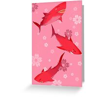 Sakura Shark Greeting Card