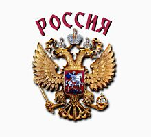 Russia Coat of Arms Womens Fitted T-Shirt