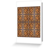 Tooled Leather Look, Brown Floral Design Greeting Card