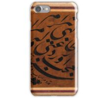 A DEDICATED CALLIGRAPHIC ALBUM PAGE BY ABUTORAB ESFAHANI  iPhone Case/Skin