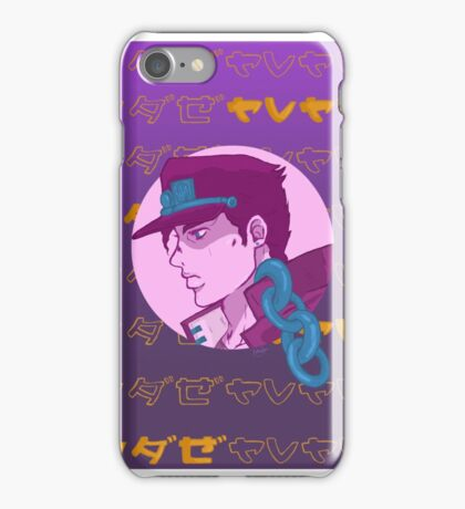 """Yare Yare Daze"" iPhone Case/Skin"