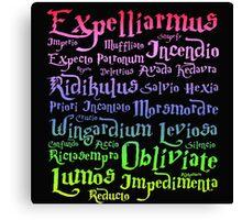 harry potter magic spelling Canvas Print