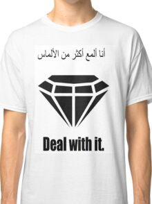 I Shine Brighter Than A Diamond (Arabic) - Deal With It. Classic T-Shirt