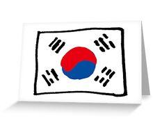 Korean Greeting Card