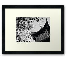 Once Upon A Time In China Framed Print