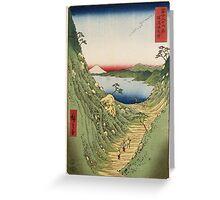 Vintage famous art - Ando Hiroshige  -Japanese Landscape Greeting Card