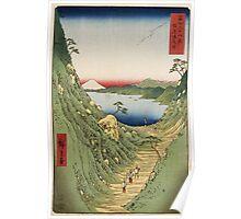 Vintage famous art - Ando Hiroshige  -Japanese Landscape Poster