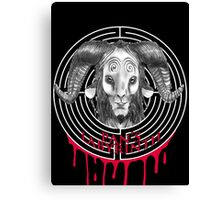 Pan's Labyrinth Canvas Print