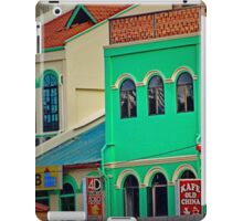 Downtown KL iPad Case/Skin