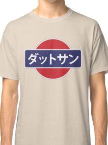 Datsun Japan Classic T-Shirt