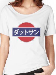 Datsun Japan Women's Relaxed Fit T-Shirt