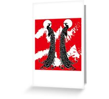 Black Peacocks Greeting Card