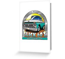 Slick 60's - Caribbean Turquoise Greeting Card