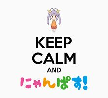 Keep Calm And Nyanpasu! - Hiragana version Unisex T-Shirt