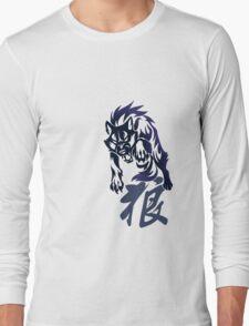 Wolf tribal tattoo Long Sleeve T-Shirt