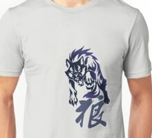 Wolf tribal tattoo Unisex T-Shirt