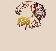 Lion tribal tattoo with Chinese character Unisex T-Shirt