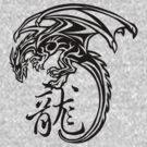 Dragon tattoo with Chinese word by jccat