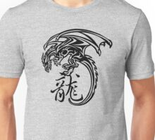 Dragon tattoo with Chinese word Unisex T-Shirt