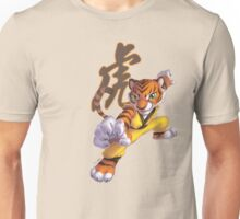 Kong Fu Tiger Unisex T-Shirt