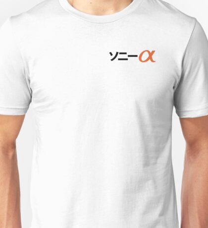 Sony Alpha (With Japanese Kanji) Unisex T-Shirt