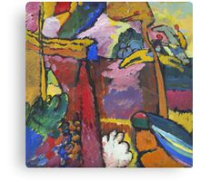 Kandinsky - Study For  Painting With White Border Canvas Print