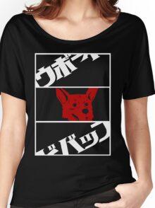 Cowboy Bebop: Ein Women's Relaxed Fit T-Shirt