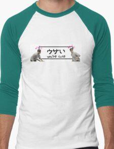 Filthy frank You're cute Men's Baseball ¾ T-Shirt