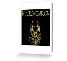 H.P. Lovecraft - Necronomicon Greeting Card