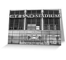 ETIHAD STADIUM Greeting Card