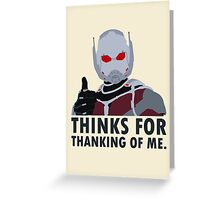 Thinks for thanking of me. Greeting Card