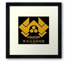 NAKATOMI HARD Framed Print