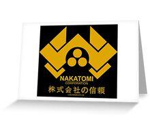 NAKATOMI HARD Greeting Card