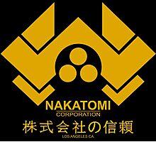 NAKATOMI HARD Photographic Print