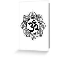 Mandala with Om Symbol Greeting Card
