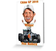 Nico Rosberg 2016 China GP Winner Greeting Card