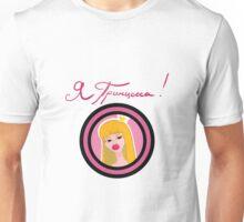 Glamour girl princess Unisex T-Shirt