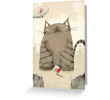Mouse Hero Greeting Card