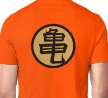 亀 Unisex T-Shirt