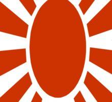 Sun's Rays #1 Sticker