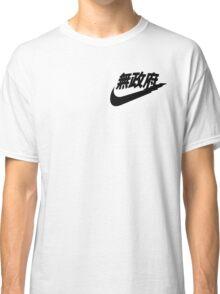 Swoosh Classic T-Shirt