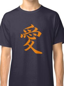 "Love Shirt (Symbol means ""Love"" in Japanese) Classic T-Shirt"