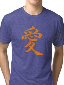 "Love Shirt (Symbol means ""Love"" in Japanese) Tri-blend T-Shirt"