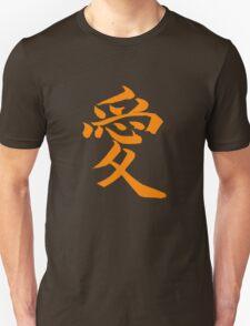 "Love Shirt (Symbol means ""Love"" in Japanese) Unisex T-Shirt"