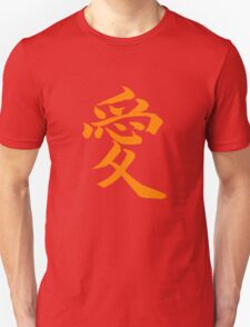 "Love Shirt (Symbol means ""Love"" in Japanese) Unisex T-Shirt"