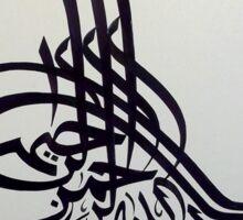 bismillah tughraa Sticker