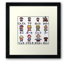 Mother EarthBound protagonist Framed Print