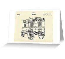 Ambulance-1858 Greeting Card